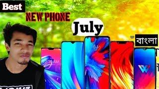 Top Upcoming  Phone Review  bangla