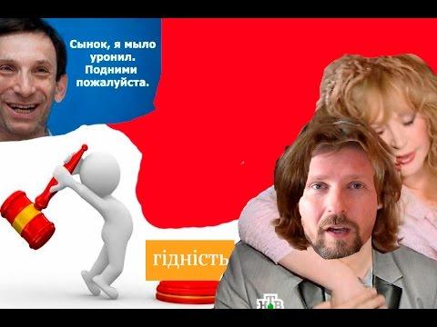 Феодалы, Пугачева, шахтер с Еспресо