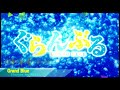 Shonan No Kaze Grand Blue Opening FULL mp3