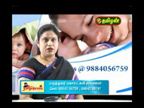 Assisted Reproduction Centres Chennai. IUI Surrogacy Endometriosis Varicocele treatments India