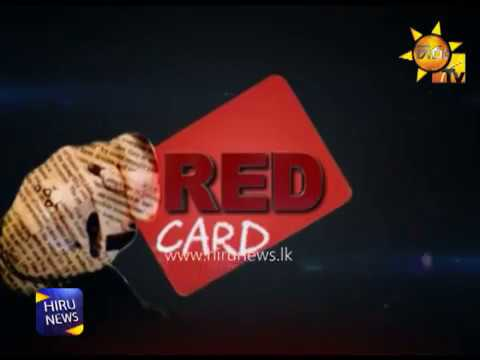 red card|eng