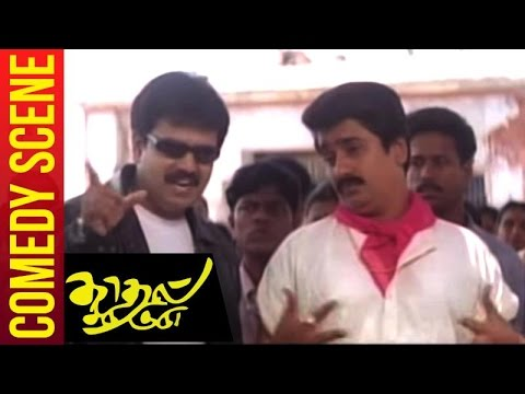 Kaadhal Sadugudu - Minor Kunju Comedy | Vivek video
