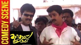 Thigattadha Kadhal - Kadhal Sadugudu - Tamil Movie | Vivek as Super Subbu | Comedy Scene | Vikram | Priyanka | Deva