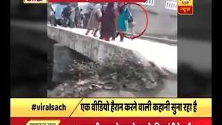 देखिए, कश्मीर में पत्थरबाजों को भड़काने वाली 'मौसी' का सच क्या है? | ABP News Hindi