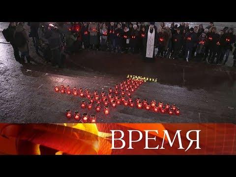 По погибшим в авиакатастрофе Ан-148 вместе с Орском скорбит вся Россия.