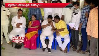 TDP MP Sivaprasad and MLA Sugunamma Protest Over People Demands   Tirupathi