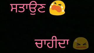 download lagu Na Rusdi Whatsapp Status By Simar Sandhila gratis