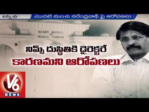 NIMS Director Narendranath removed from Post | Full of Controversies - Hyderabad (27-08-2015)
