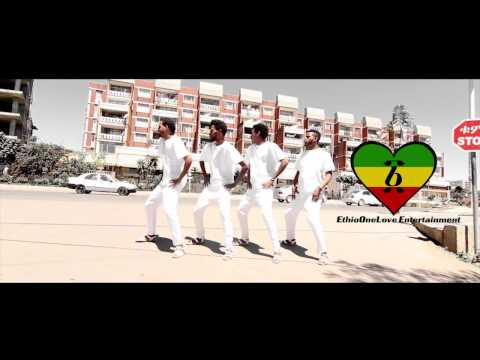 Tommy Zuk - Eskinega እስኪነጋ - New Ethiopian Music 2017
