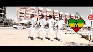 Tommy Zuk - Eskinega I እስኪነጋ - New Ethiopian Music 2017