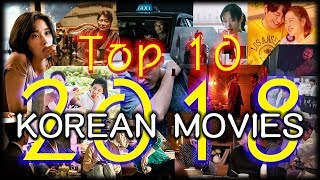 Best Korean Movies of 2018 - Top 10 List