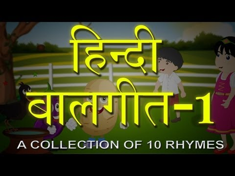 Edewcate Hindi Rhymes Collection | Aloo Kachaloo | Chunnu Munnu...