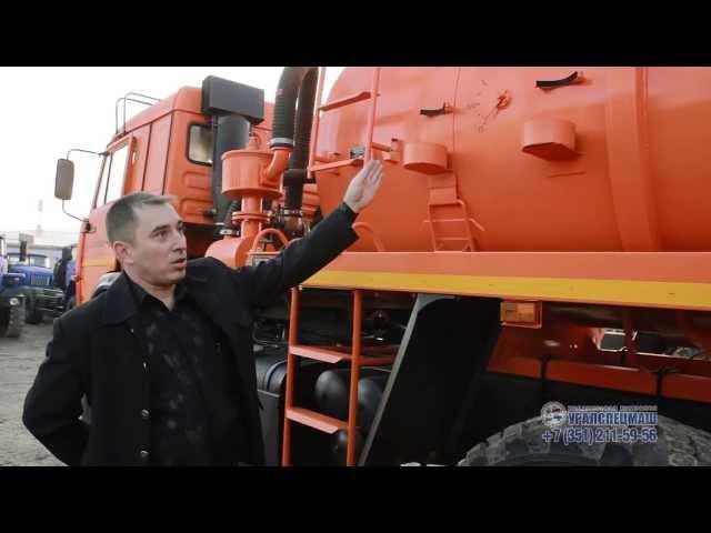 "Агрегат для сбора конденсата нефти АКН-10 м³ на шасси КАМАЗ, производство ООО ХК ""Уралспецмаш"""