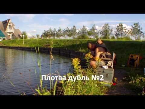 рыбалка в бутово южном