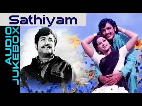 Sathyam (1976) All Songs Jukebox | Sivaji Ganesan, Kamal Hassan | Old Tamil Songs Hits