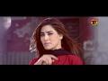 Masat Malang | Zeshan Khan Rokhri | New Promo song 2017
