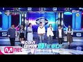 I Can See Your Voice 5 [예고] 박준형 '백지영 사단 망해쓰!!' 180202 EP.2 MP3