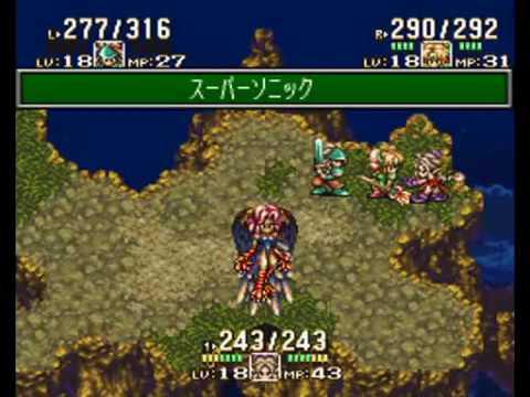 聖剣伝説3の画像 p1_17