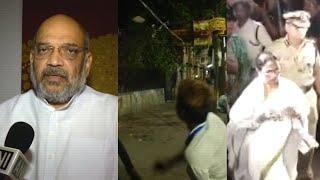 Blame game between BJP, TMC after clashes at Amit Shah's Kolkata rally
