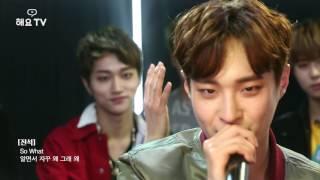 [소년24 유닛블랙 - BOYS24 UNITBLACK] 최초, 단독,공개! 초초밀착캠! 뺏겠어(Steal Your Heart) - 눈,코,입 라이브♪ (가사Ver)