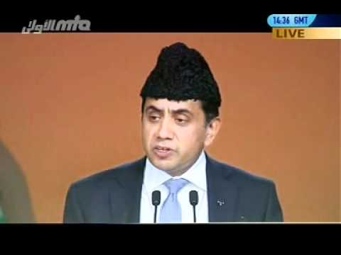 Lord Tariq Ahmad Speech at Jalsa Salana UK 2011