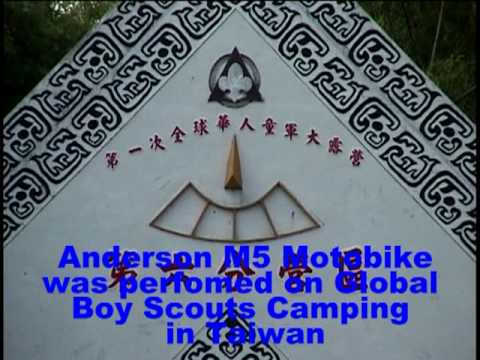 Anderson M5 RC motorbike was perfomed on Global Boy Scouts Camping in Taiwan