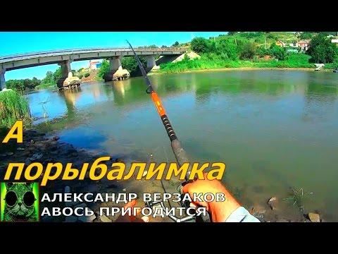 ловля рыбы на теплом канале новочеркасской грэс 2017