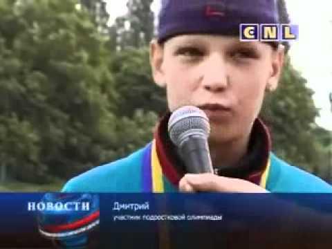 Подростковые Игры Каменец  Подольский, 900 учасников