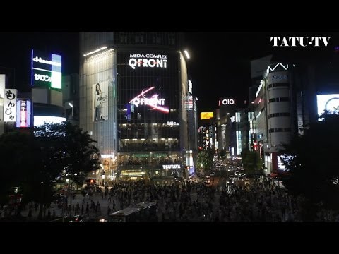 Shibuya Crossing - Famous from Sofia Coppola's Lost in Translation - Tokyo, Japan