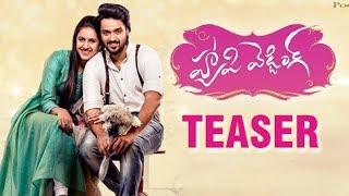 Happy Wedding First Invitation Telugu Teaser | Happy Wedding Teaser | Sumanth Ashwin | Niharika