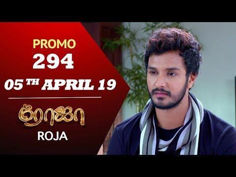 Roja Promo 05-04-2019 Sun Tv Serial Online