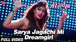 Sarya Jagachi Mi Dreamgirl Full | Ye Re Ye Re Paisa | Tejaswini Pandit & Tonisha Pawar