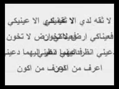 Title: Majrou7 chi3r 7azin