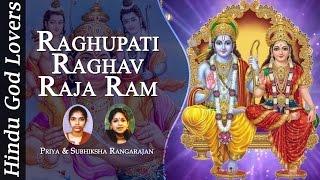"""""""Raghupati Raghav Raja Ram""""- Rama Bhajans - Raghupati Raghav With Lyrics - ( Full Song )"""