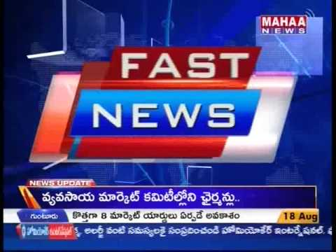Mahaa Fast News Part-1 -Mahaanews
