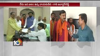 నేను జన బలం ఉన్న నాయకుడిని: గాలి జనార్ధన్ రెడ్డి | Karnataka Assembly Elections