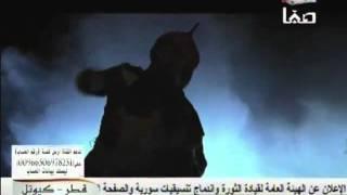 أكرم بآل - قناة صفا - نايف الشرهان