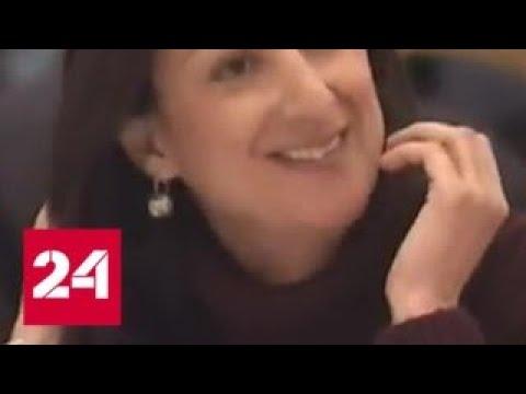 Мальтийскую журналистку взорвали из-за публикации панамского досье - Россия 24