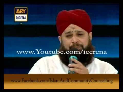 Emotionally Recited Alwada Alwada Mahe Ramadan By Owais Raza Qadri 27ramadan 16-august-2012 video