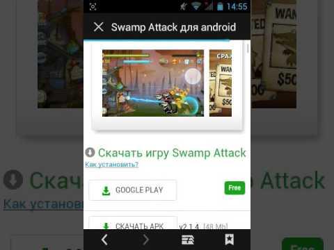 Swamp Attack - скачать через торрент игру