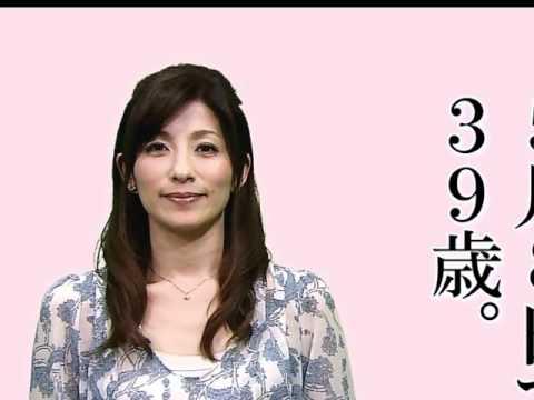 中田有紀 (アナウンサー)の画像 p1_6