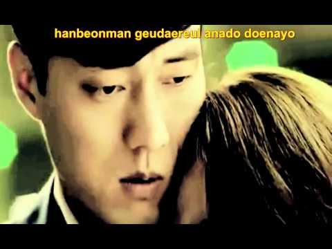 [MV/Eng/Rom] Hyorin (Sistar) - Crazy Of You Lyrics (Master's Sun OST)