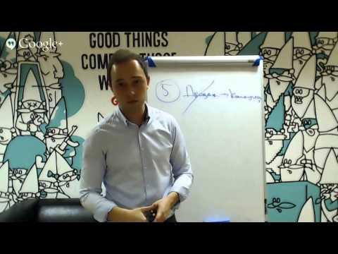 """Онлайн-семинар """"7 Критических ошибок при продажах, о которых не знают 99% продавцов"""""""