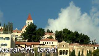 شهر ناصریه محل تولد عیسی اسرائیل