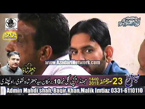 Zakir ch Haider Ali or rwp 23 Safar jhanda chichi Rwp 2018