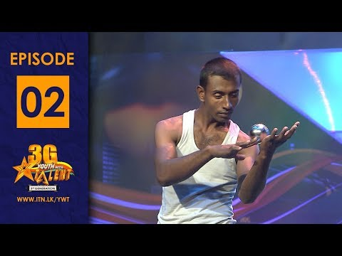Youth With Talent - 3G - Episode (02) - (10-11-2018)