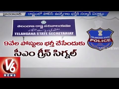 TS Police Recruitment | CM KCR Approves To Release Notification For 9000 Posts | V6 News