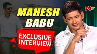 Press Meet Scene Performance Was My Career Best: Mahesh Babu || Bharat Ane Nenu  Exclusive