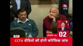 Nonstop 100 | Delhi Slap-gate; Delhi Police Will Interrogate 9 AAP Legislators