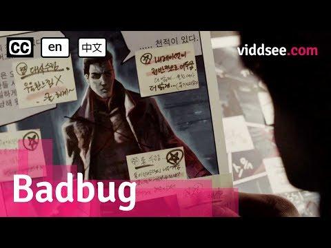 BADBUG - Korea Drama Short Film // Viddsee.com